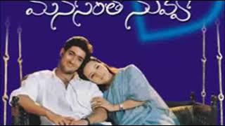 Manasanta nuvve clock Music||Uday Kiran|