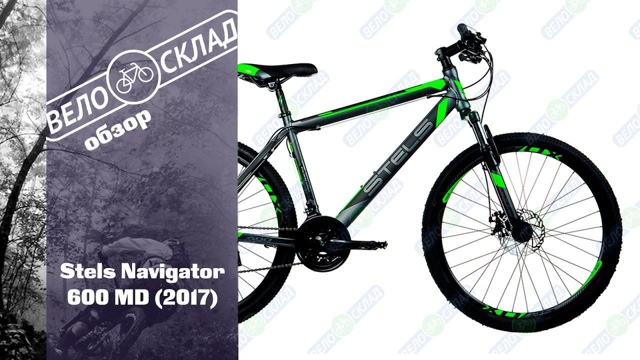Детский велосипедstels flyte 18 z010 (2018). Цена: 4 710. Купить. Горный велосипедstels focus 27. 5 md 21-sp v010 (2018). -10%. Цена: 14 740. 13 270.