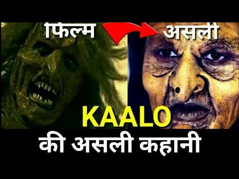 Download Real Story Of Kaalo Movie (2010) Real Story of Kuldhara Village, Kaalo, Movies About 0.2