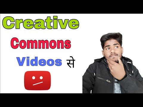 [Hindi] What is Creative commons on youtube attribution license 2018 ? Copyright problem on channel
