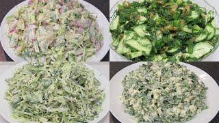 Весенние САЛАТЫ на ЛЮБОЙ ВКУС Сразу 4 рецепта салатов на каждый день Вкусные Быстрые и Недорогие