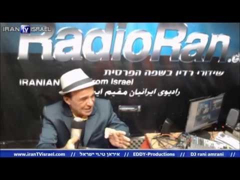 רדיו פרסי רדיו רן 22.5.15 راديو ران اسرائيل - Persian radio in israel Interview ali sadeghi
