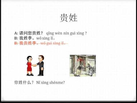 Learn Chinese | epublishing, graphic design, printing services