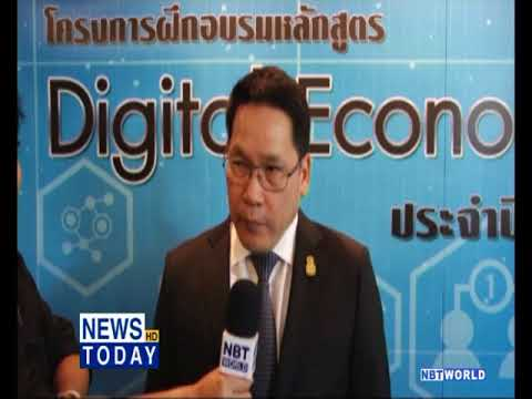 Government aims to transform industry 4.0