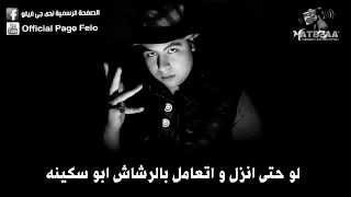 كلمات مهرجان القمة و اسلام فانتا   دى جى فيلو   YouTube