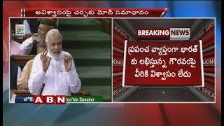 PM Modi makes fun of Rahul Gandhi's Wink in Parliament | No-Confidence Motion thumbnail