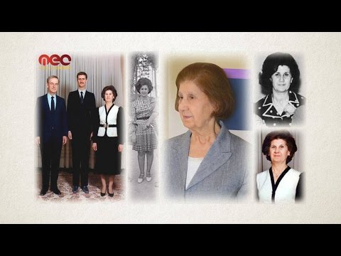 Syrian President's Mother Died