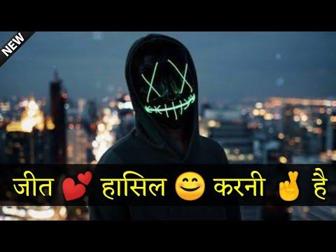 boys-attitude-whatsapp-status- -new-attitude-status-2019- -new-boys-status