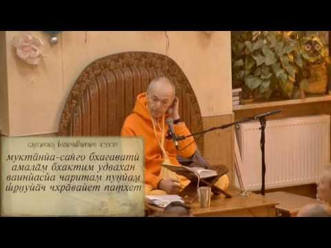 Шримад Бхагаватам 4.23.36-37 - Кришнананда прабху
