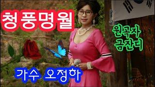 가수 오정하 #아산시 송악면 농업관광타운 기공식행사 ♡…