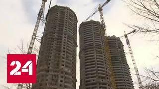 В Московской области появится общественный совет обманутых дольщиков