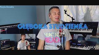 Głęboka Studzienka - Biesiada (Zespół Maxis)