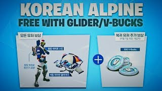 HOW TO GET * FREE KOREAN SKIACE * IN FORTNITE!? (DOESN'T WORK ANYMORE)