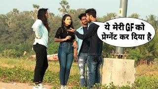 Tumne Meri Girlfriend Ko Pregnant Kiya Hai Prank(Gone Emotional)||Raju Bharti||Bharti Prank||