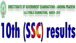 How to check Andhra Pradesh board exam result online   AP BSEAP 10th result check kaise kare