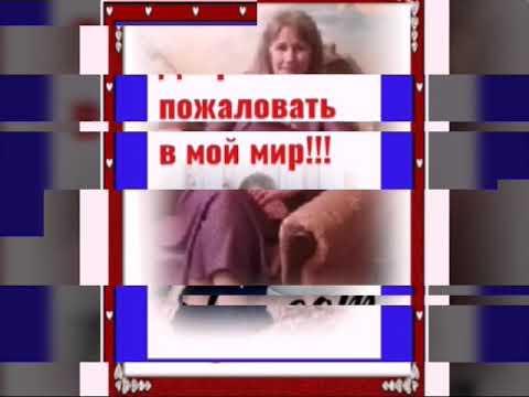 Ольга из Одноклассники!!!