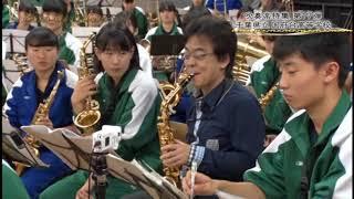 鴻陵楽団(国府台高校吹奏楽部)エンターザミュージック2018.1.29