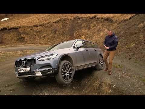 Лучший из сараев - Volvo V90 Cross Country