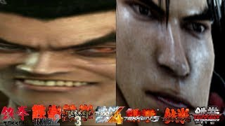 Download REVISITING OLD TEKKEN [Except TTT1 and DR] Mp3 and Videos