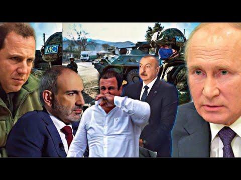 Ամանորից առաջ Մոսկվա Բաքու․ Նոր հանցագործություն Հայաստանի դեմ