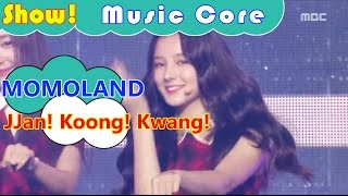 JJan! Koong! Kwang!