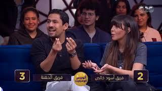 ده الفرق بين كريم قاسم وسارة عبد الرحمن في لعبة أتوبيس كومبليت