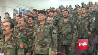 Ghani Vows To Overcome Corruption In Defense Ministry