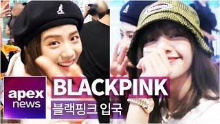 블랙핑크(BLACKPINK) 리사 지수 입국 | BLACKPINK Lisa Jisoo arrived in Korea 190728