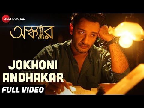 Jokhoni Andhakar - Full Video   Oskar  ...