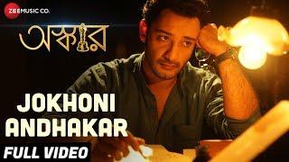 Jokhoni Andhakar Full | Oskar | Raj Barman | Shaheb | Priyanshu | Aparajita