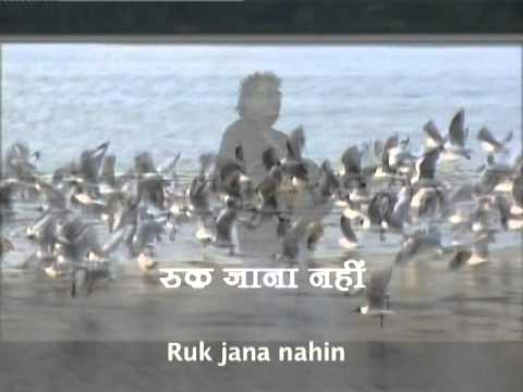 Ruk jaana nahin Orijinal Karaoke with lyrics