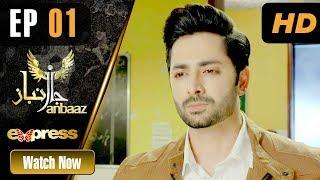 Pakistani Drama   Janbaaz - Episode 1   Express TV Dramas   Qavi Khan, Danish Taimoor, Areeba Habib