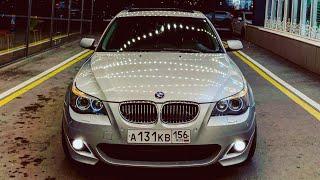 М ОБВЕС на BMW E60. Тест ДРАЙВ ВЕСТЫ СПОРТ! Получил НОВЫЕ КОЗЫРНЫЕ НОМЕРА!