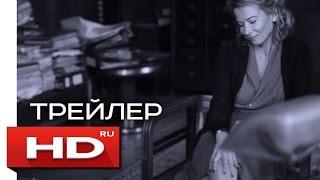Рай - Русский Трейлер (2017) Андрей Кончаловский
