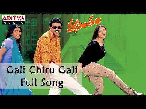 Gali Chiru Gali Full Song || Vasantham Telugu Movie || Venkatesh, Aarthi Agarwal