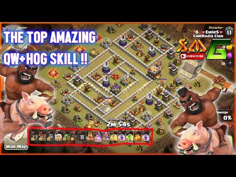 Clash of Clans⭐3-STAR TH11⭐THE TOP AMAZING HOG SKILL-QW+HOG SMASH MAX WALL & TH11⭐