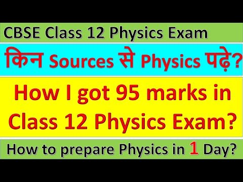 How to prepare for Physics in 1 day | Most Important sources For Physics