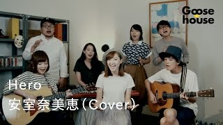 Cover images Hero/安室奈美恵(Cover)