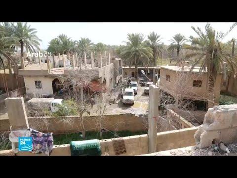 -دفاع مستميت- عن الأمتار الأخيرة لتنظيم -الدولة الإسلامية- في سوريا