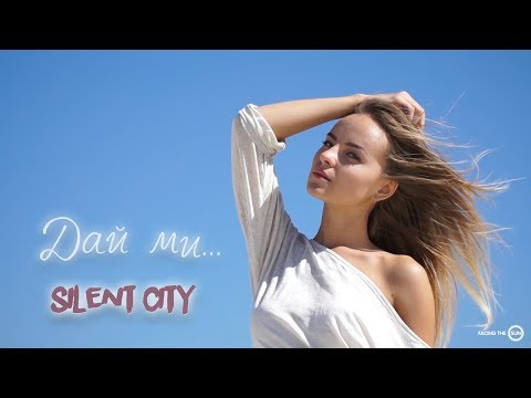 SILENT CITY - DAI MI [Official Video]