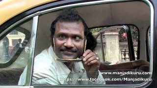 Video Making of Manjadikuru + Prithviraj Interview download MP3, 3GP, MP4, WEBM, AVI, FLV Oktober 2017