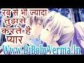 Sun Soniye Sun Dildar Rab Se Bhi Jyada Tujse Karte Hai Pyar  Love Remix  Y Dj Boby Verma