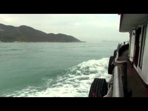 Mui Wo to DB Ferry.mov