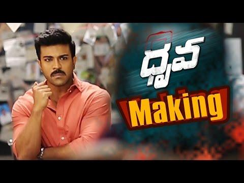 Dhruva Making Video || Dhruva Movie || Ram...