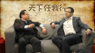 中國民主運動上香港扮演什麼角色?何俊仁係「大中華本土派」兼抗爭先鋒 / 香港從來都是革命基地、孫中山先生亦在此推動「兩廣獨立」〈天下任我行〉2017-02-17 e