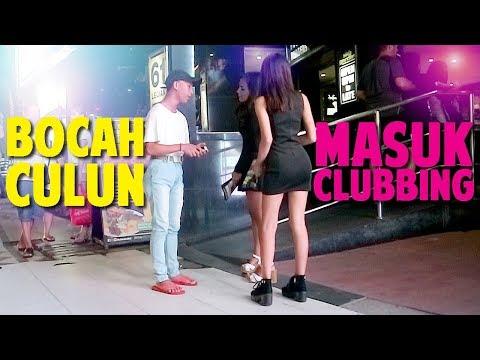 BOCAH CULUN 15 TAHUN MASUK CLUBBING