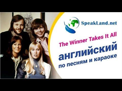 Изучение английского языка онлайн - Бесплатные видео уроки