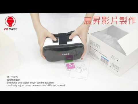 要買就買最好!【贈無線藍手把+海量資源+3D謎片】VR CASE 虛擬實境 Vive Gear 暴風魔鏡 新年禮物