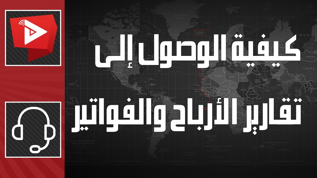 ويسترن يونيون العراق بغداد 10