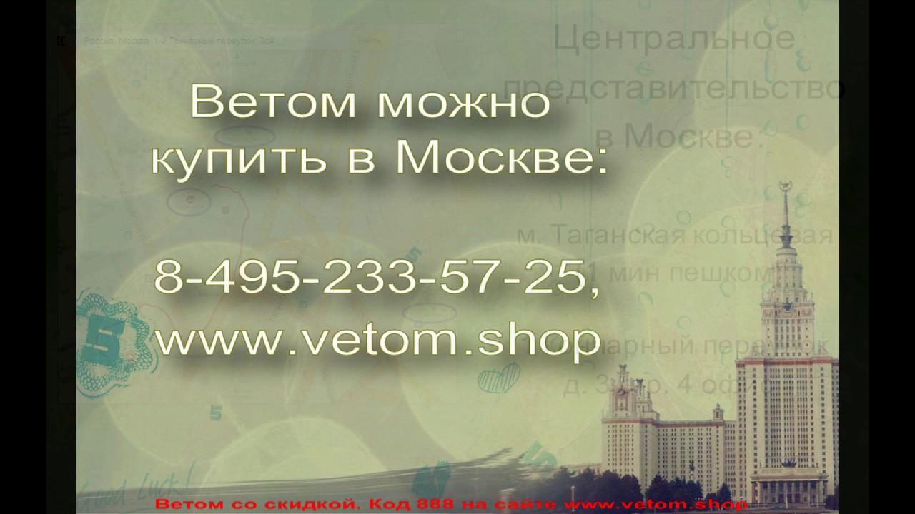 купить земельный участок в новосибирске под ижс и строительство .